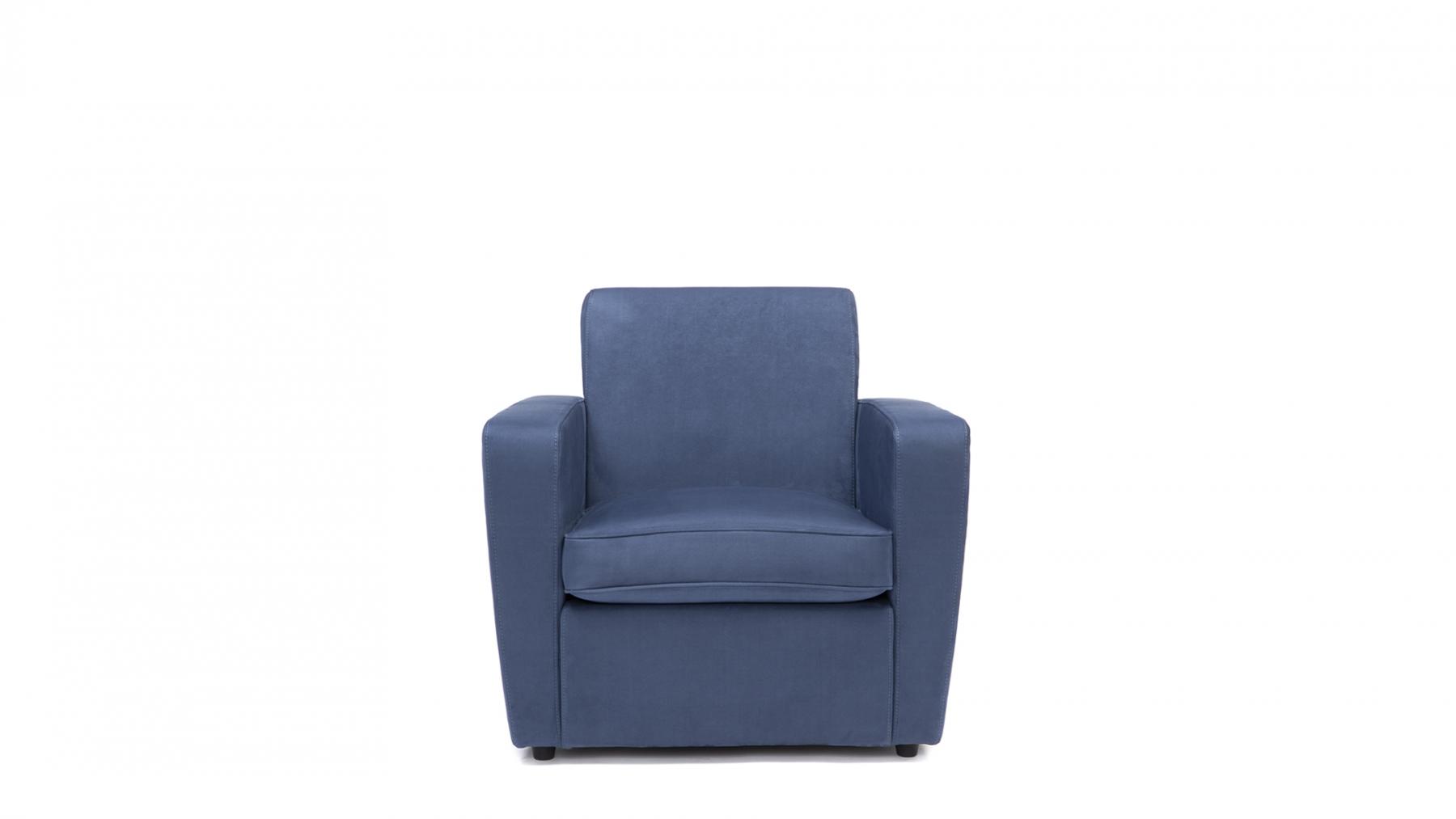 Лидер2-кресло